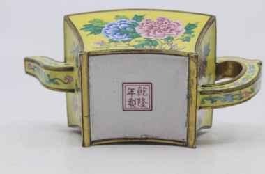 in-marea-britanie-un-ceainic-antic-chinezesc-a-fost-vindut-cu-o-jumatate-de-milion-de-dolari