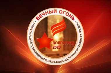 raboty-moldavskih-dokumentalistov-poluchili-premii-mezhdunarodnogo-telefestivalya