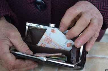 citi-pensionari-au-primit-ajutorul-acordat-de-stat-de-900-de-lei
