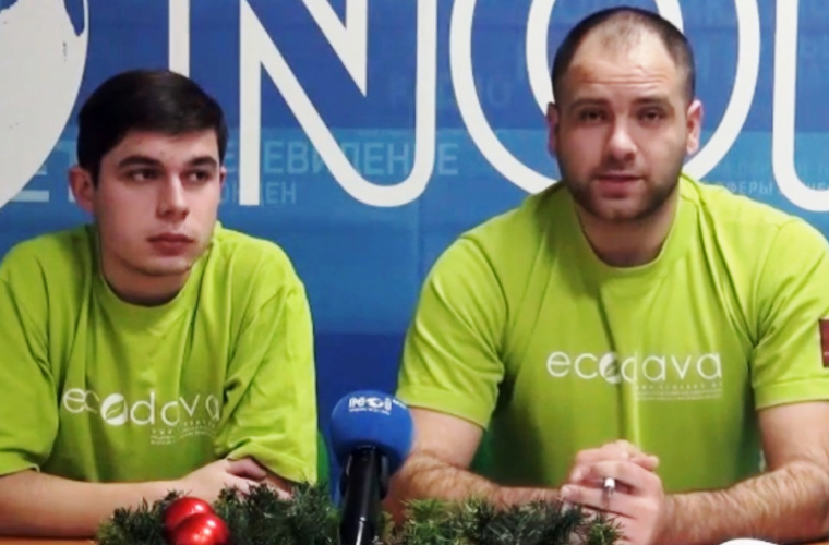 "Fundația ""EcoDava"" face bilanțul anului 2016 (VIDEO)"