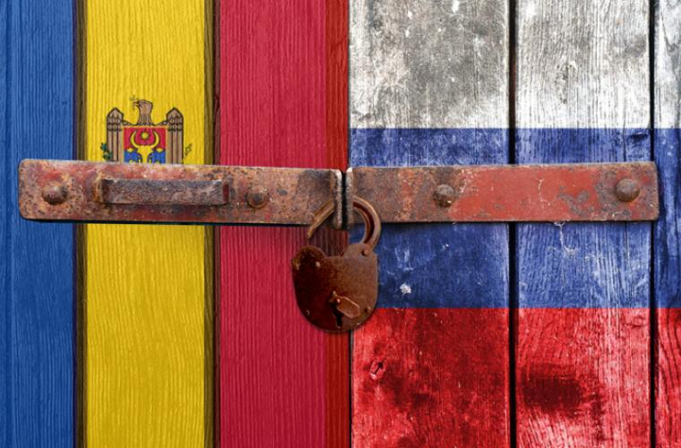 Гражданам Молдовы упростят получение российского гражданства