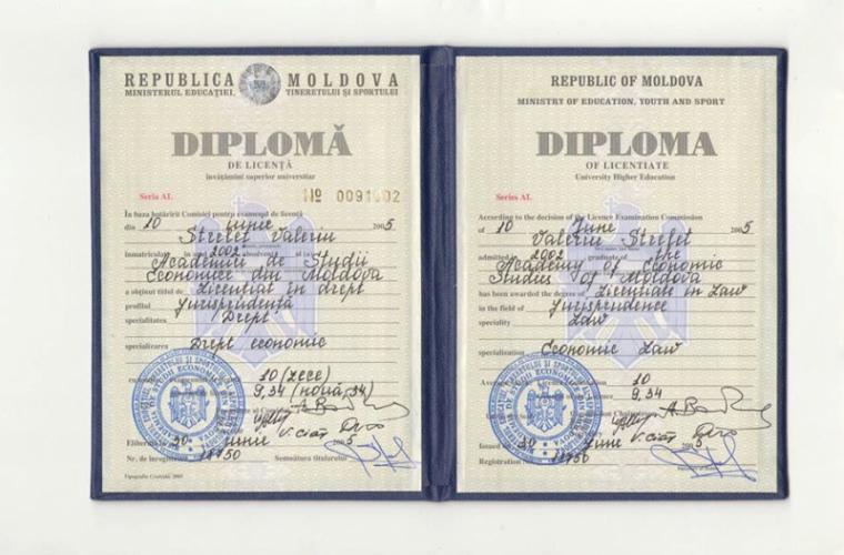 Испания признает Молдавские дипломы об образовании