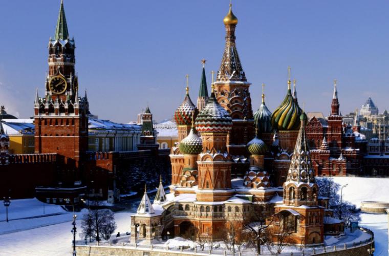 Rusia va plăti datoriile URSS pînă la sfîrșitul anului 2017