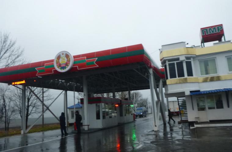 """Moldova federativă în """"fereastra oportunităților"""""""