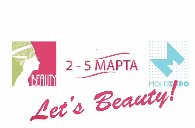 Teritoriul frumuseții la BEAUTY-2017!
