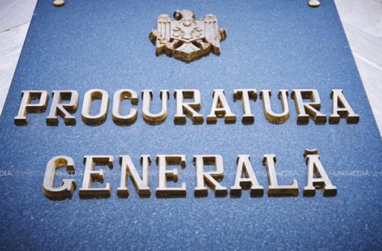 """Reformatarea procuraturii pe fundalul """"recordurilor criminale"""""""