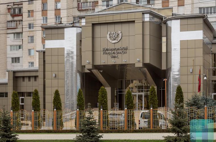 BRT a pus în circulaţie moneda comemorativă cu stema oraşului Dnestrovsc