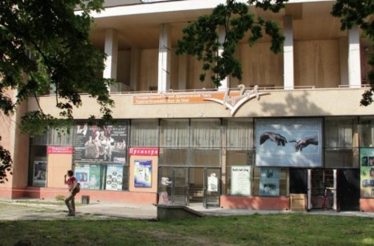 Act de vandalism la Scuarul Cehov (FOTO)