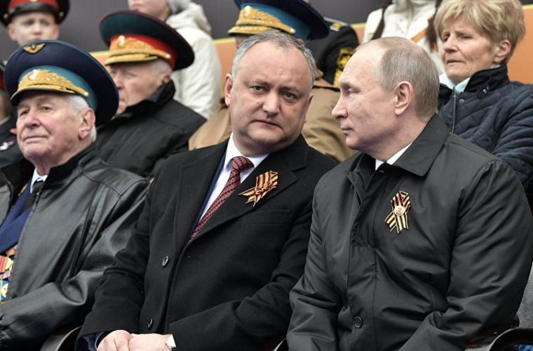 Peskov: N-a fost prevăzută participarea amplă a liderilor statelor străine