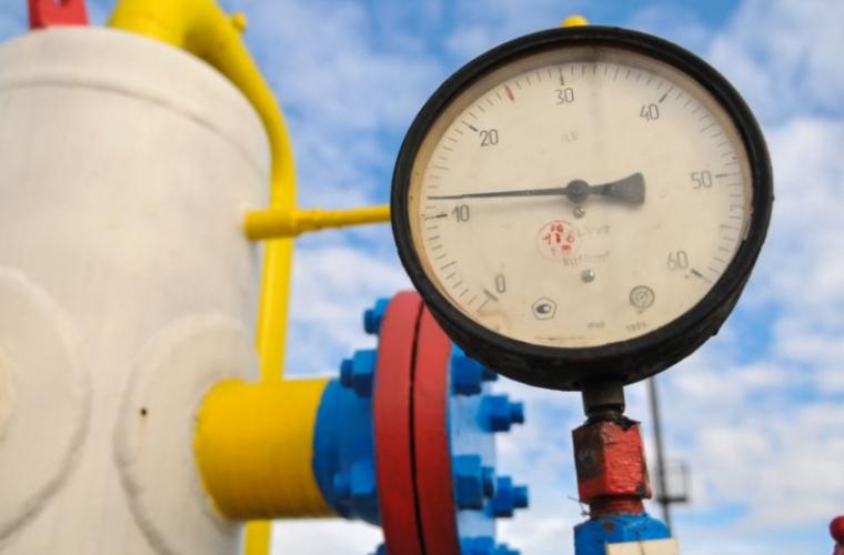 Raportul privind monitorizarea securității energetice a fost aprobat