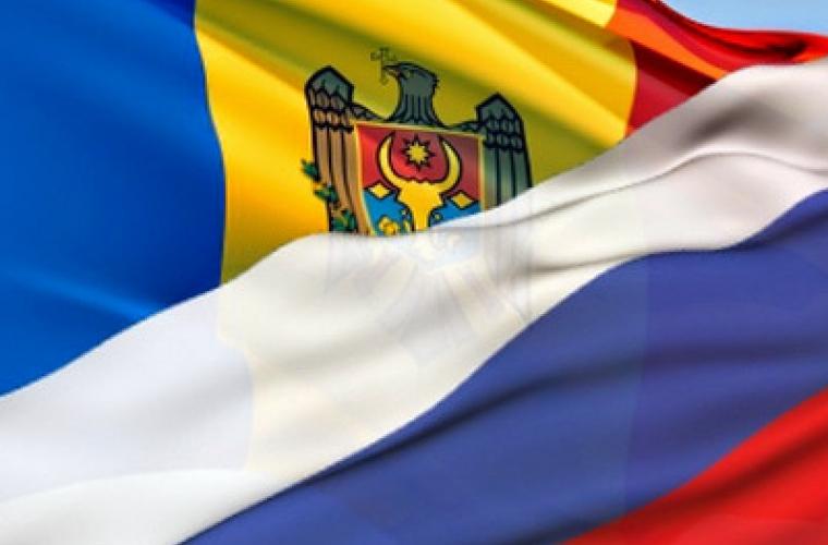 Moldova va semna un nou acord cu Federația Rusă