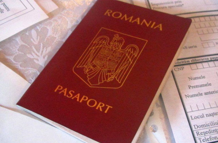 Молдаване с двойным гражданcтвом могут быть оштрафованы