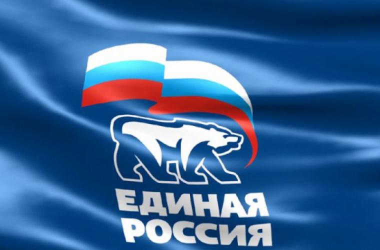 Молдавские социалисты объявили вотум недоверия МИД из-за скандала сРоссией