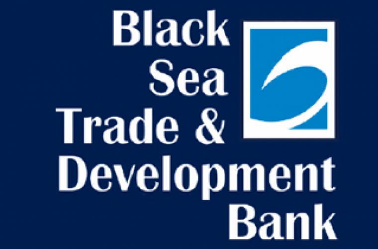 În Moldova va avea loc Consiliul guvernatorilor Băncii Mării Negre