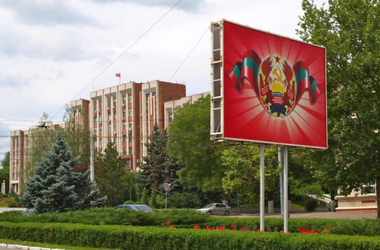 Banca Centrală Transnistreană, interesată de măsurile de depăşire a crizei
