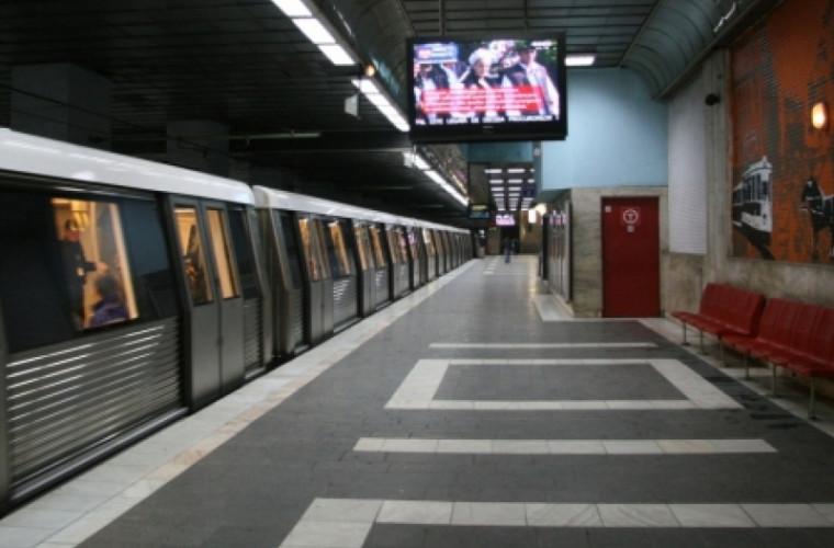 Clasament al celor mai frumoase staţii de metrou din lume