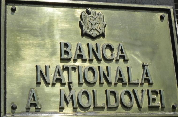 BNM își deschide ușile pentru copii