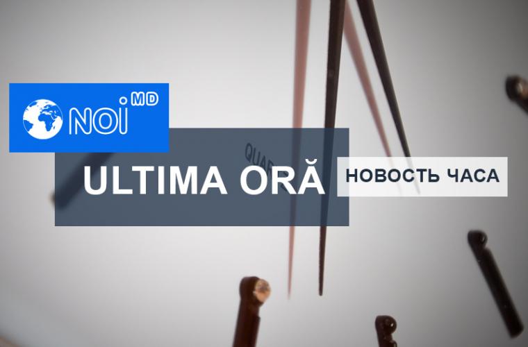 Rogozin ripostează României: Așteptați un răspuns, nemernicilor!