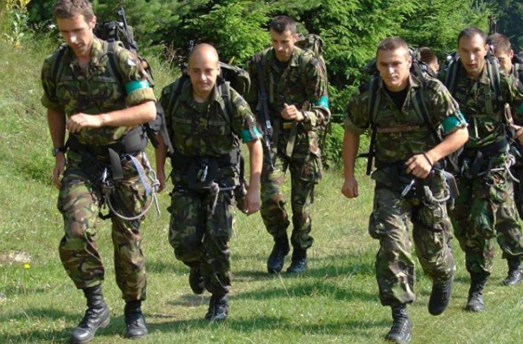 """Молдова, как часть """"американского мира"""""""