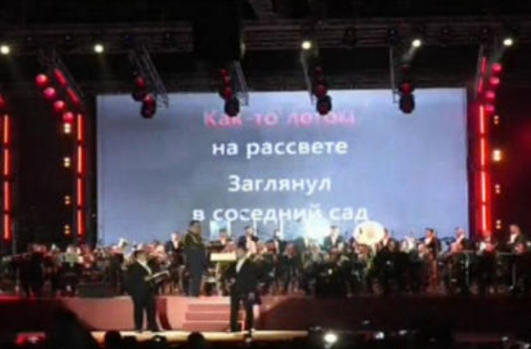 """50 de mii de persoaneau cîntat """"Smugleanka"""" în PMAN (VIDEO)"""