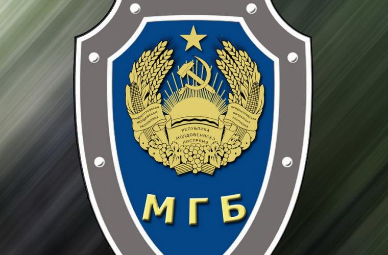 ВПриднестровье попросили статус наблюдающего при ООН иназвали Молдову «агрессором»