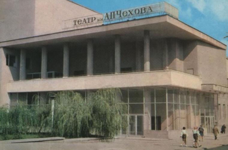 """Pentru noua stagiune, Teatrul """"A.P. Cehov"""" pregătește cinci premiere"""