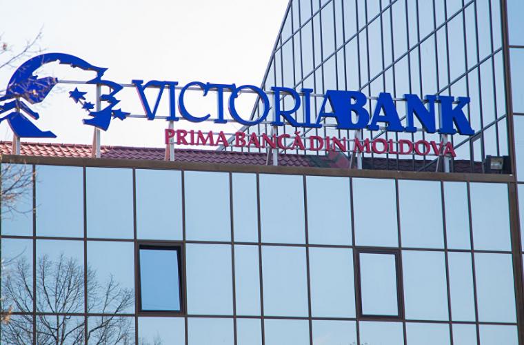 """Consiliul Concurenței analizează posibilitatea concentrării economice prin preluarea controlului asupra """"Victoriabank"""""""