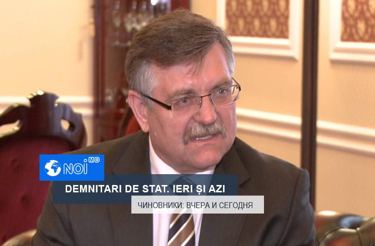 Victor Țvircun: Portița rămîne deschisă pentru oferte