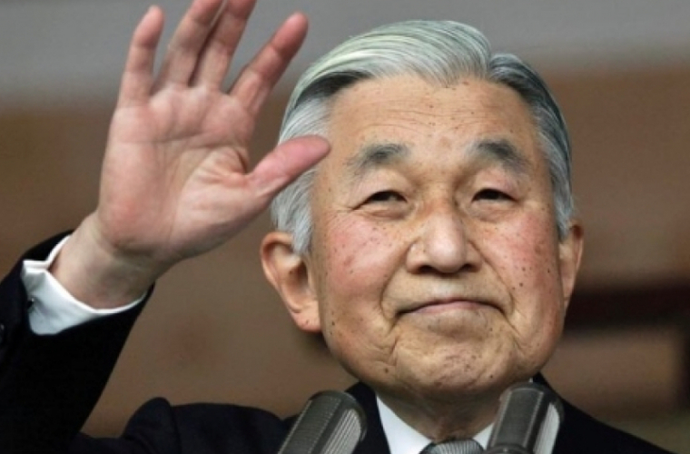 Împăratul Japoniei va abdica în 2019