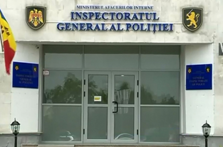 O structură anticorupţie va fi creată în cadrul IGP