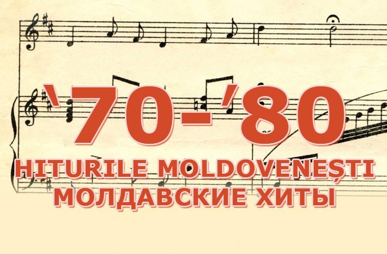 "Concertul feeric ""Hiturile Moldovenești din anii 70-80"", displonibil integral online"