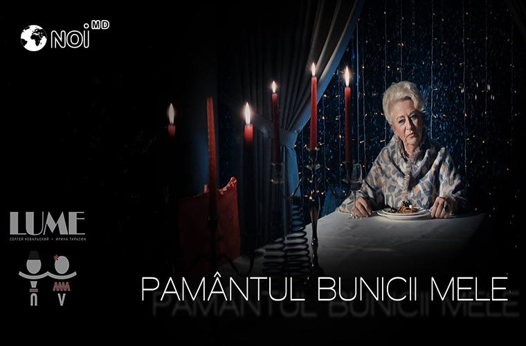 Трогательно до слез! Группа «LUME» выпустила видеоклип к песне «Pămîntul bunicii mele»