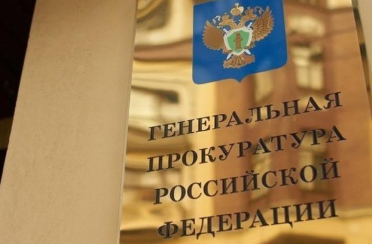 Autoritățile ruse au blocat site-urile organizațiilor străine