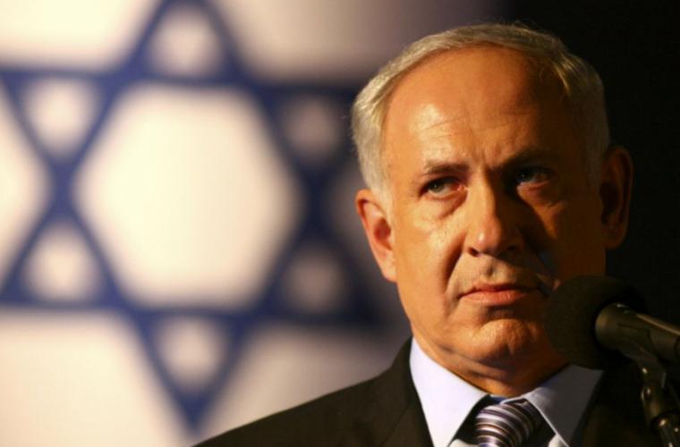 """Netanyahu descrie ONU drept o """"casă a minciunilor"""""""