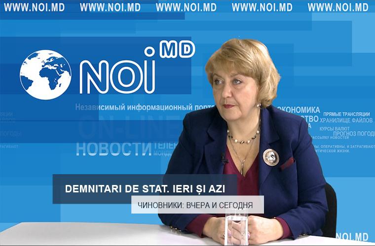 Goncearova: Constituția trebuie protejată, nu ne putem juca cu ea (VIDEO)