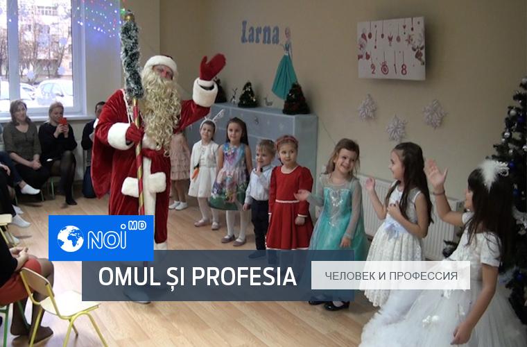 """Moș Crăciun și-a dat haina jos în ajun de Anul Nou pentru """"Omul și Profesia"""" (VIDEO)"""