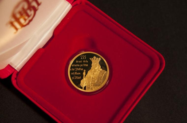 Сколько стоят самые дорогие юбилейные и памятные монеты в Молдове?