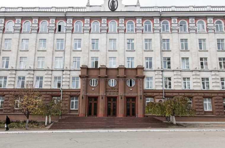 Organizațiile din domeniul cercetării vor fi transferate din subordinea AȘM