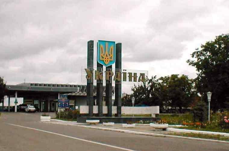 Un punct de trecere a frontierei spre Ucraina rămîne închis