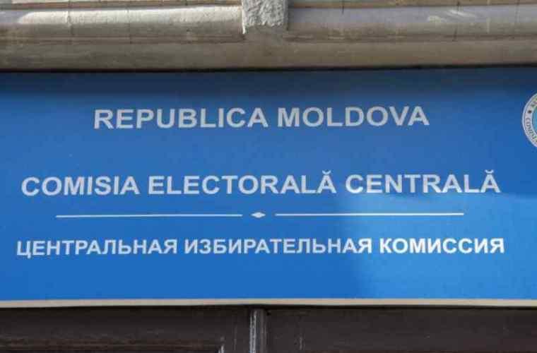 CEC va desfăşura în luna februarie o campanie de informare electorală