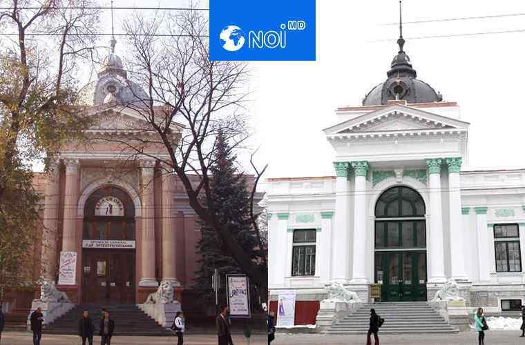 Sala cu Orgă înainte și după restaurare (FOTO)