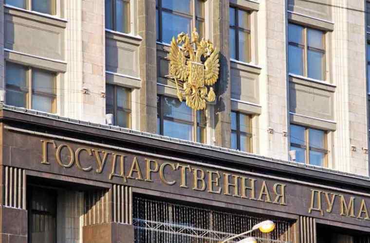 Duma a decis cînd va examina problema discriminării mass-media ale FR în Moldova