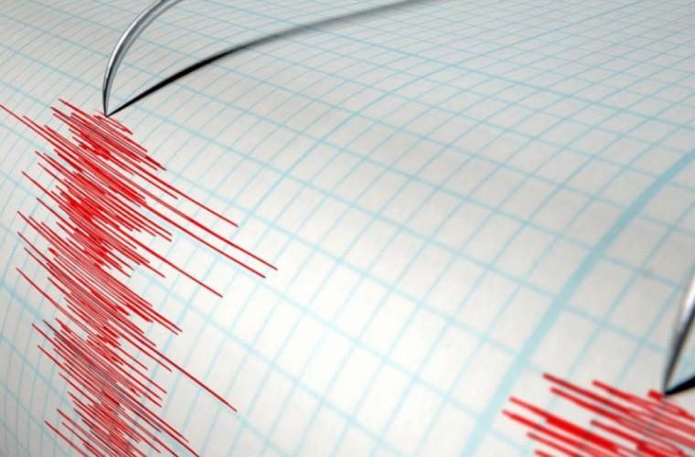 Trei cutremure au avut loc pe coasta estică a Rusiei în decurs de o oră