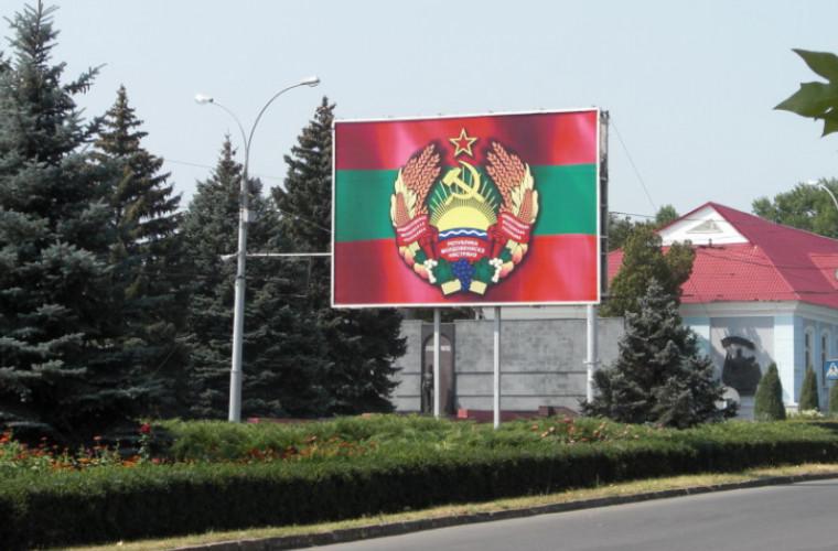 Componența Comisiei pentru reintegrarea țării va fi modificată