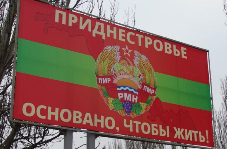 Transnistrenii, pentru păstrarea formatului misiunii de menținere a păcii