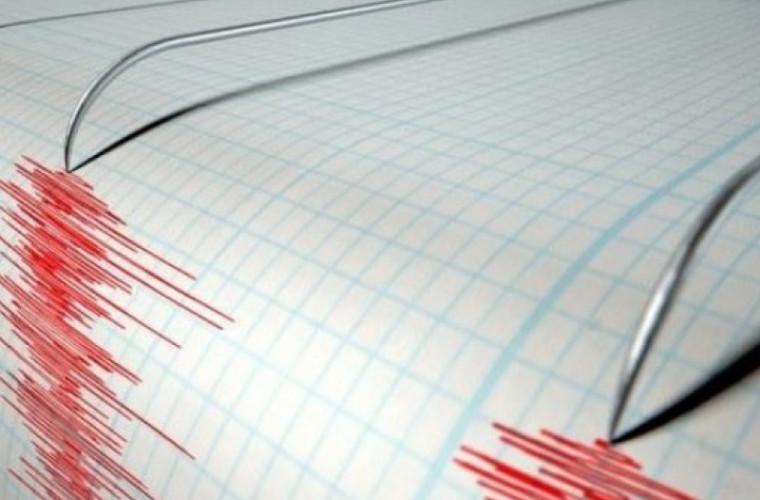 Stare de urgenţă în Mexic, după un cutremur puternic