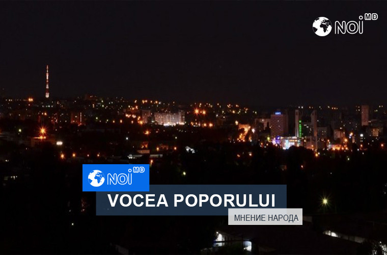 Sînt chişinăuienii mulţumiţi de iluminatul public din capitală? (VIDEO)