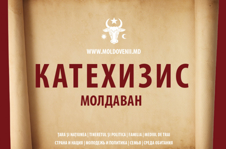 Crezul moldovenilor: Familia