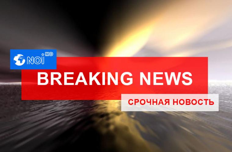 UPDATE Explozie în centrul Chișinăului. Există victime (VIDEO)