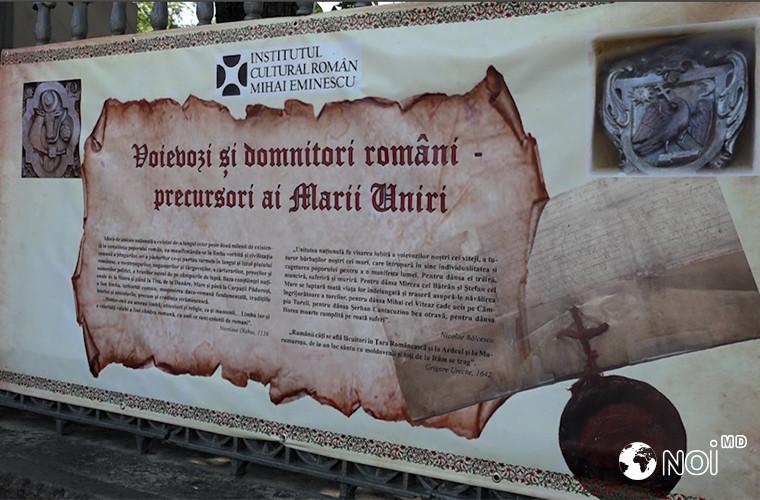В столице открылась выставка, направленная на подрыв молдавской идентичности (ВИДЕО)